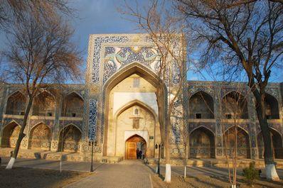 Nodir Devanbegi Khanaka, Bukhara
