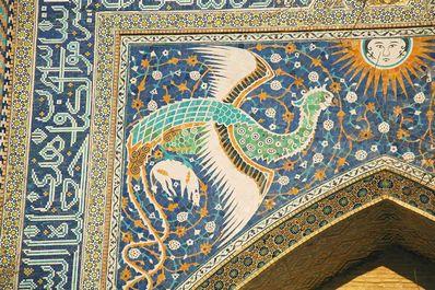 Nadir Divan-begi Madrasah, Bukhara