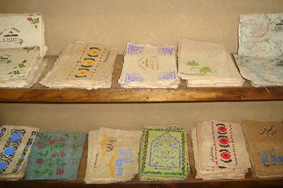 Самаркандская бумага из Конигила