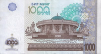 1000 sum, Uzbekistan Currency