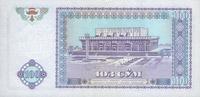 100 sum, Uzbekistan Currency