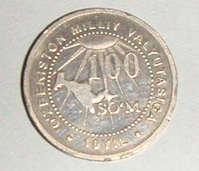 Каталог монет украины цены
