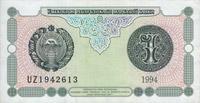 1 sum, Uzbekistan Currency