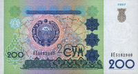 200 sum, Uzbekistan Currency