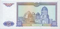 25 sum, Uzbekistan Currency
