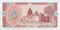 3 sum, Uzbekistan Currency