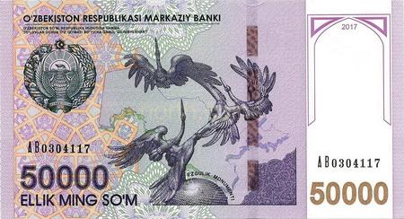 Uzbek currency