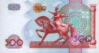 500 sum, Uzbekistan Currency