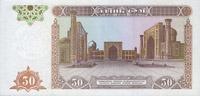 50 sum, Uzbekistan Currency