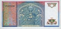5 sum, Uzbekistan Currency
