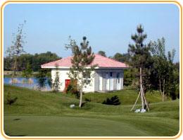 Golf Course, Tashkent