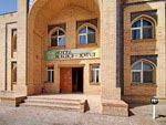 Malika Khiva Hotel