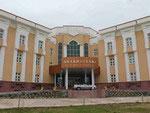 Shakhrisabz Yulduzi Hotel