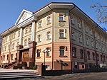 Bek Hotel