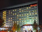 Ramada Tashkent Hotel