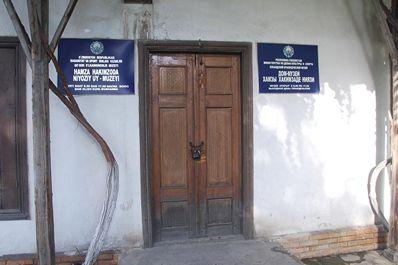 Дом-музей Хамзы, Коканд