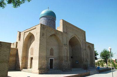 Kasim Shaikh Complex, Navoi