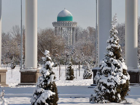 The weather in tashkent essay