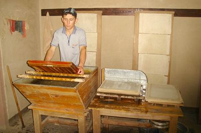 Бумажная фабрика Мерос