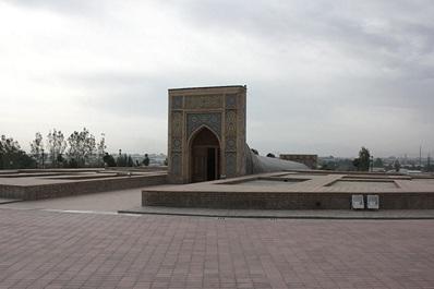 Обсерватория Улугбека, Самарканд