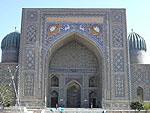 Samarkand Photos