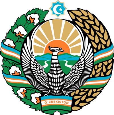 герб с изображением хлопка