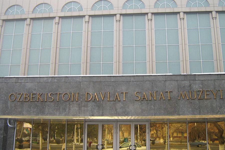 The State Art Museum Of Uzbekistan Tashkent