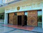 Музей истории Узбекистана, Ташкент