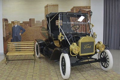 Model T, Ford, Polytechnical museum