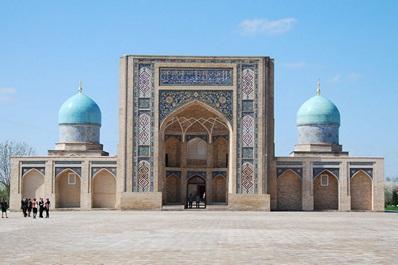 Khast-Imam, Old City