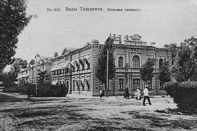 Photos of Old Tashkent