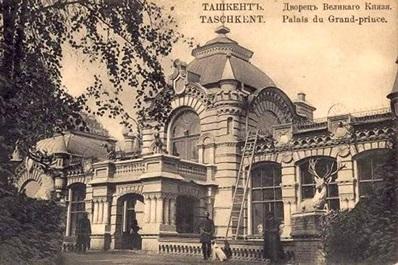 Palace of Prince Romanov, Tashkent
