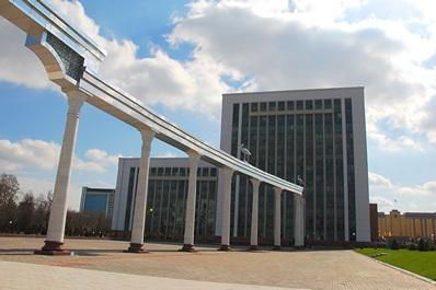 Ministry of Finance, Tashkent