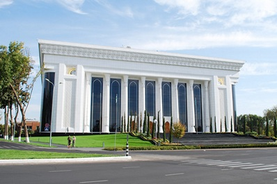 Palace of International Forums, Tashkent