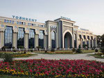 Вокзал Ташкента