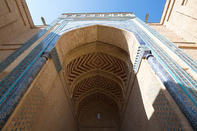 Sultan Saodat Ensemble, Termez