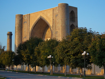 Central Asia 4: Tours in Uzbekistan, Kyrgyzstan, Turkmenistan, Kazakhstan and Tajikistan