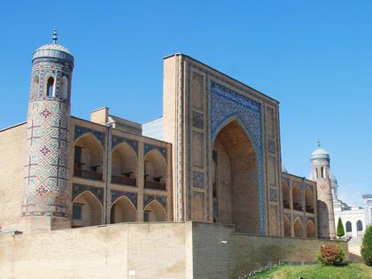 Central Asian Express Tour: Uzbekistan, Tajikistan, Kyrgyzstan, Kazakhstan