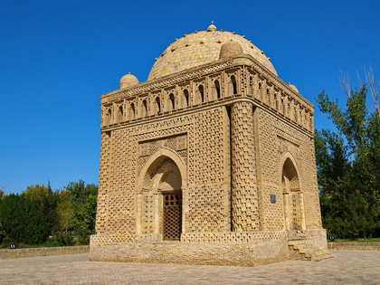 Bukhara City Tour: one-day trip and excursion