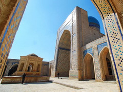 Bukhara City Tour: two-days trip and excursion