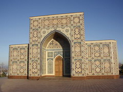 Day Tour to Samarkand by Afrosiyob Train