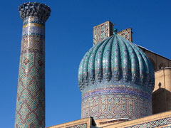 Le circuit garanti en Ouzbékistan en 2017