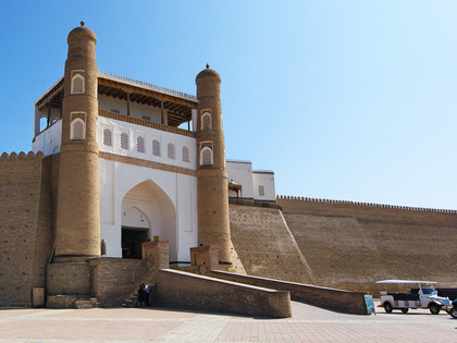 Uzbekistan Train Tour: Tours to Bukhara and Samarkand