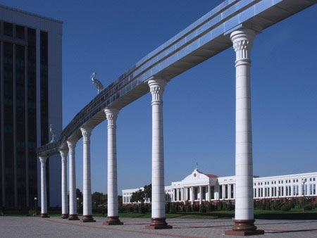 Авиабилеты Екатеринбург Тбилиси дешевые от 3 119 рублей