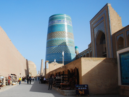 Uzbekistan Tour 2: Tours to Khiva, Bukhara, Samarkand and Tashkent