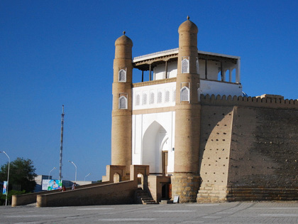 Golden Road to Samarkand or the best of Uzbekistan Tour