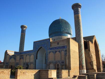 Uzbekistan Tour to Khiva, Bukhara, Nurata, Samarkand and Tashkent
