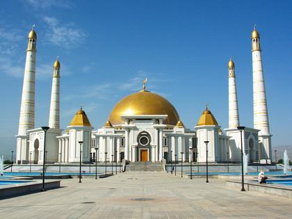 Uzbekistan Turkmenistan Tour