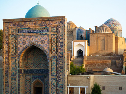 Two-day Bukhara & Samarkand Tour