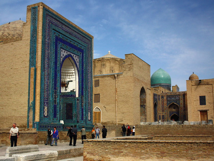 Samarkand Two-Day Tour (from Tashkent)